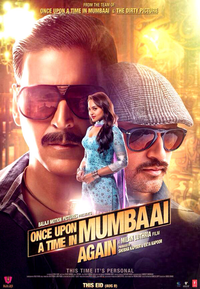 OUATIMD Movie Poster