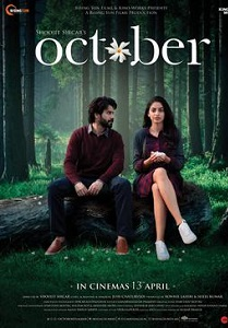 October (2018) Movie Poster