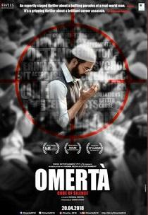 Omerta Movie Poster