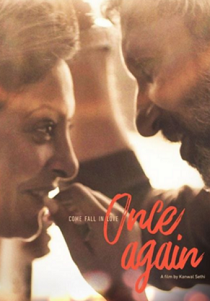 Once Again (2018) Movie Poster