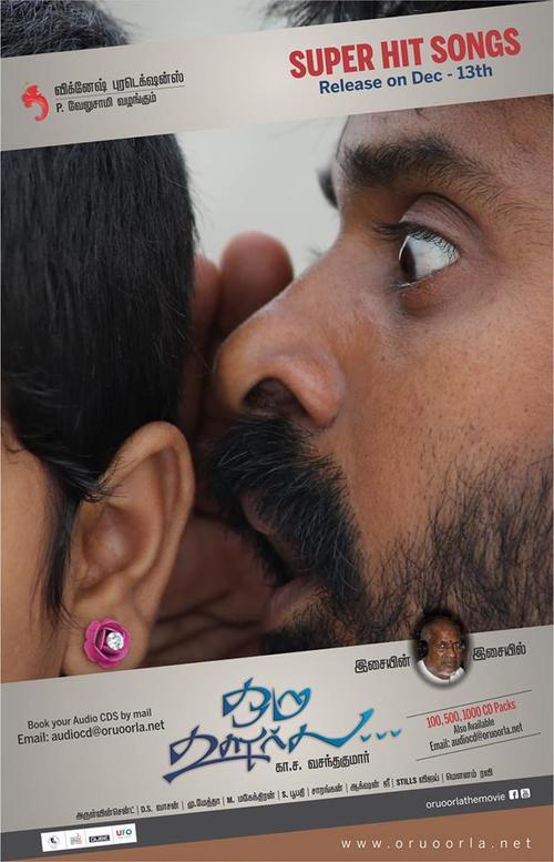 Oru Oorla Movie Poster