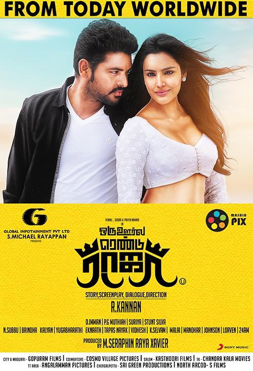 Oru Oorula Rendu Raja Movie Poster