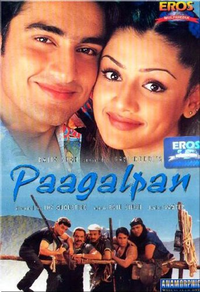Paagalpan Movie Poster