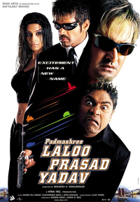 Padmashree Laloo Prasad Yadav Movie Poster