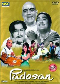 Padosan Movie Poster