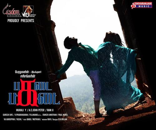 Pagadai Pagadai Movie Poster