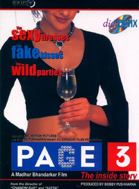 Page 3 Movie Poster