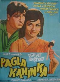 Pagla Kahin Ka Movie Poster
