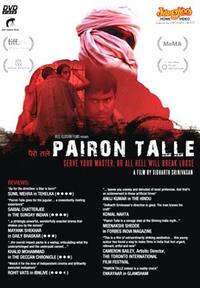 Pairon Talle Movie Poster