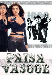 Paisa Vasool Movie Poster