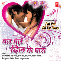 Pal Pal Dil Ke Saath Movie Poster
