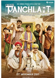Panchlait Movie Poster
