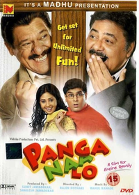 Panga Naa Lo Movie Poster