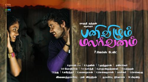 Pani Vizhum Malarvanam Movie Poster