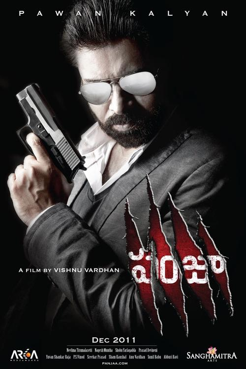 Panjaa Movie Poster