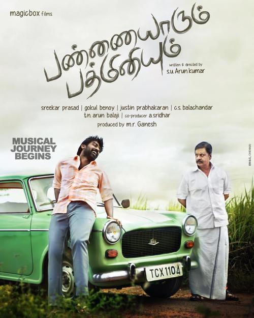 Pannaiyarum Padminiyum Movie Poster