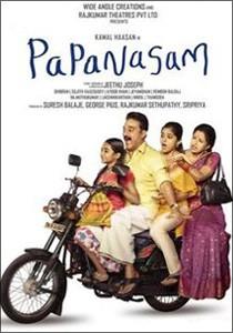 Papanasam Movie Poster