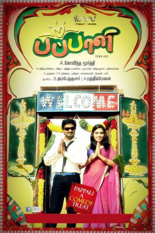 Pappali Movie Poster