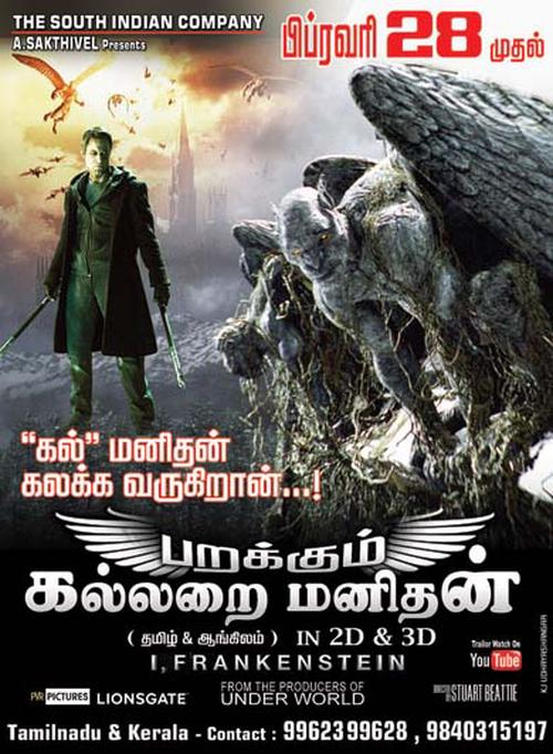 Parakkum Kallarai Manithan Movie Poster