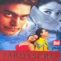 Pardesi Re Movie Poster