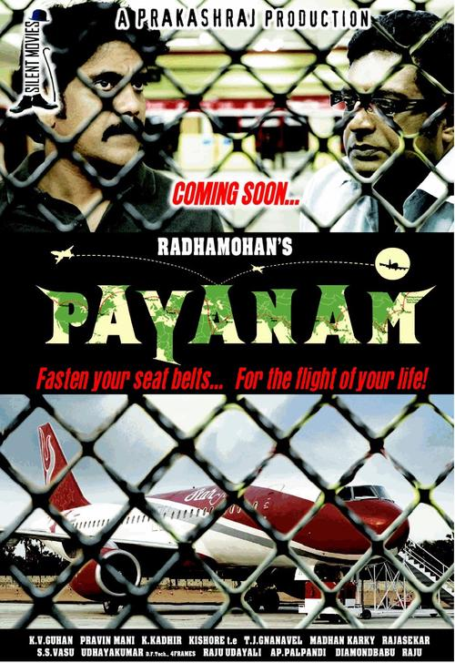 Payanam Movie Poster