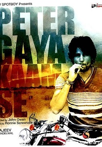 Peter Gaya Kaam Se Movie Poster