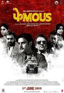 Phamous Movie Poster