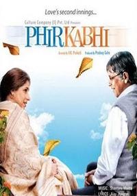 Phir Kabhi Movie Poster