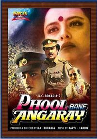 Phool Bane Angaray Movie Poster