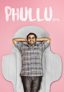 Phullu Movie Poster