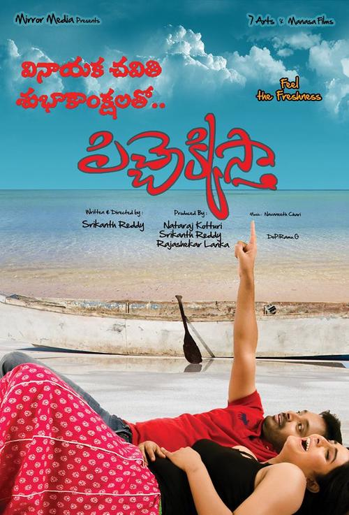 Pichekkistha Movie Poster