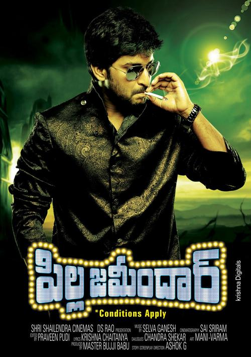 Pilla Zamindar Movie Poster