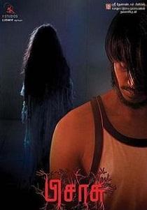 Pisaasu Movie Poster
