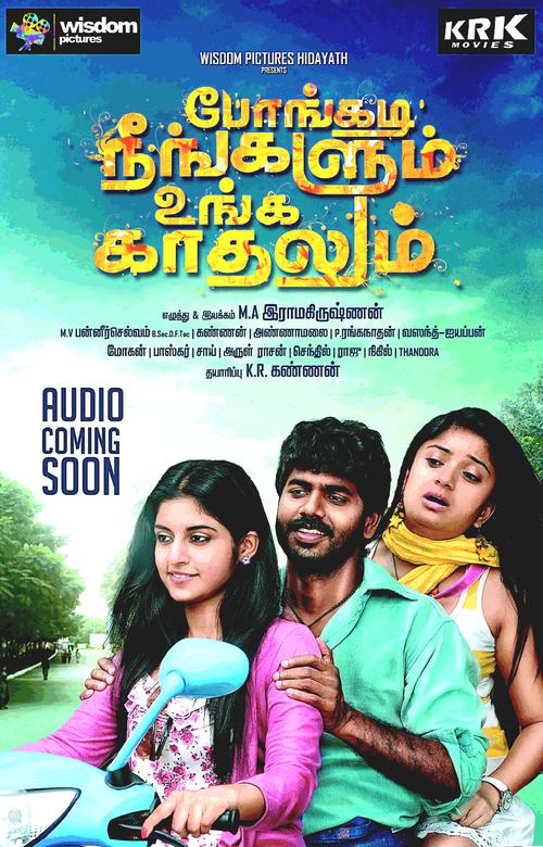 Pongadi Neengalum Unga Kaadhalum Movie Poster