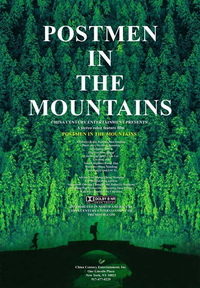 Postmen In the Mountain Movie Poster