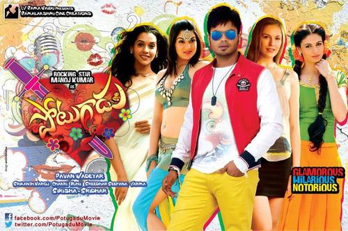 Potugadu Movie Poster