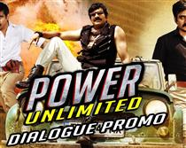 Power Unlimited Movie Poster