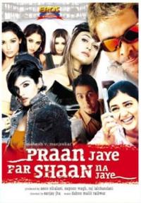 Praan Jaye Par Shaan Na Jaye Movie Poster