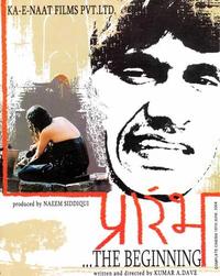 Prarambh - The Beginning Movie Poster