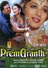 Prem Granth Movie Poster