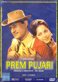 Prem Pujari Movie Poster