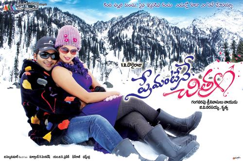 Premantene Chitram Movie Poster