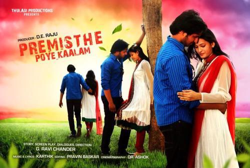 Premisthe Poye...Kalam Movie Poster