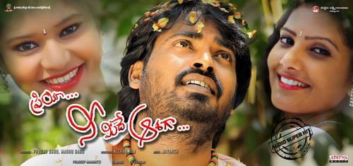 Priya...Nee Meedey Aashaga Movie Poster
