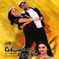 Priyamana Thozh Movie Poster