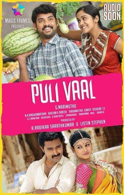 Puli Vaal Movie Poster