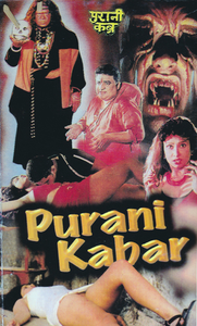 Purani Kabar Movie Poster
