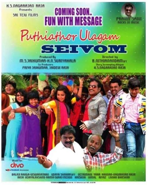 Puthiathor Ulagam Seivom Movie Poster