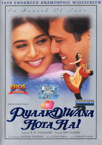 Pyaar Diwana Hota Hai Movie Poster