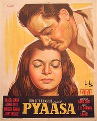 Pyaasa (Old) Movie Poster